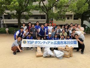 20190602 本川公園清掃ボランティア .JPGのサムネイル画像