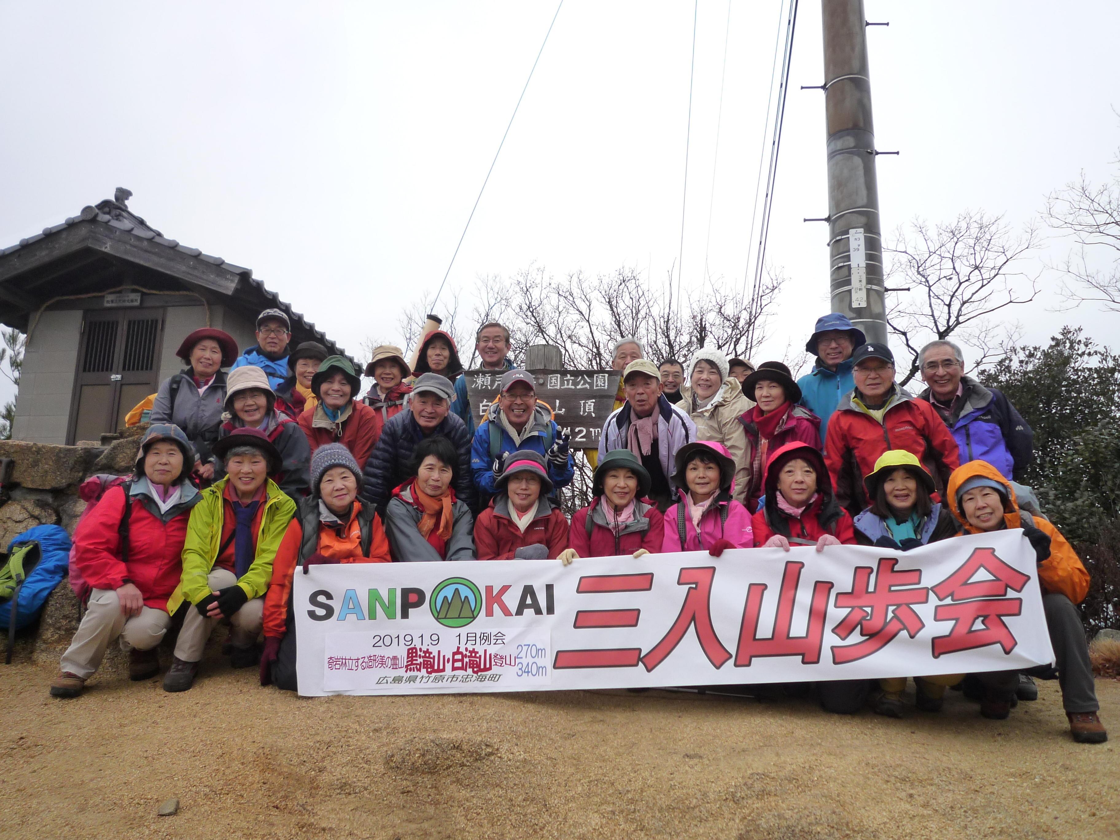 http://www.a-net.shimin.city.hiroshima.jp/anet/dantai/uploads/miirik2/UP.JPG_1.jpg