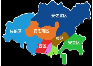 各地区の掲載情報