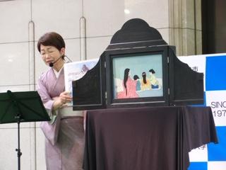 787 シニア大学祭