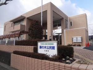 fujinoki.jpg